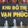 gia-cong-chu-mica-hut-noi-tai-TPHCM